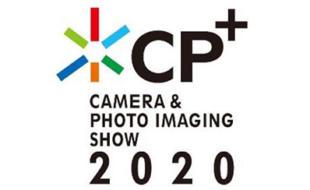 CP+ 2020 Logo