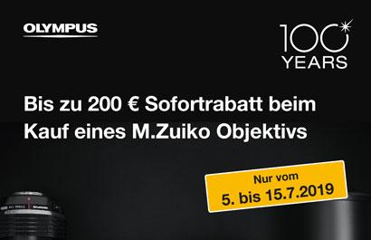 Teaser Olympus Rabattaktion