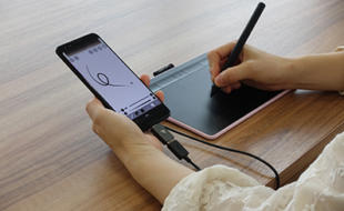 Wacom Intuos Stifttabletts mit Android Smartphone