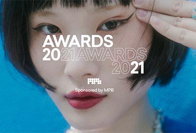 Screenshot EyeEm Awards 2021